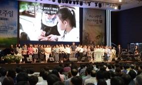 선교사 파송 및 허입심의