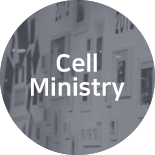 cellMinistry