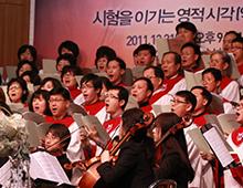 음악사역팀(찬양대)