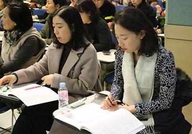 교회교육비전컨퍼런스 교육목자아카데미